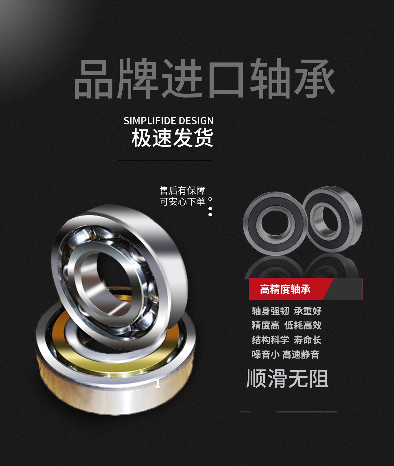 XBD-HYW型卧式单级切线消防泵组_08.jpg