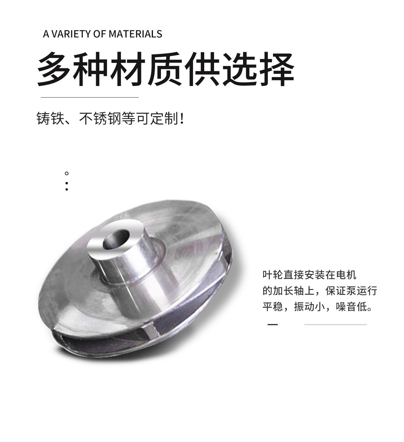 XBD-HYW型卧式单级切线消防泵组_07.jpg