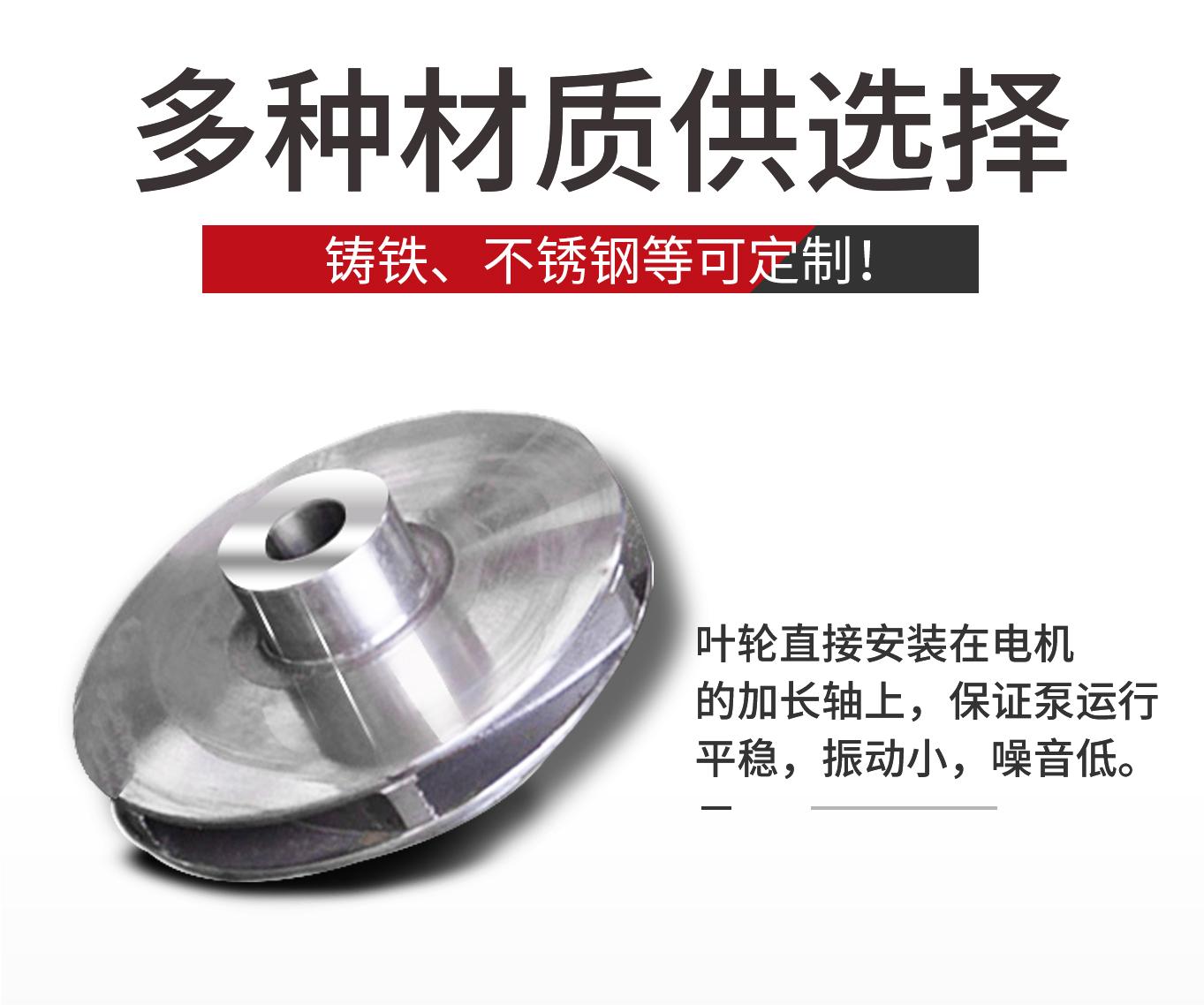 XBD-G型立式多级消防泵组_06.jpg
