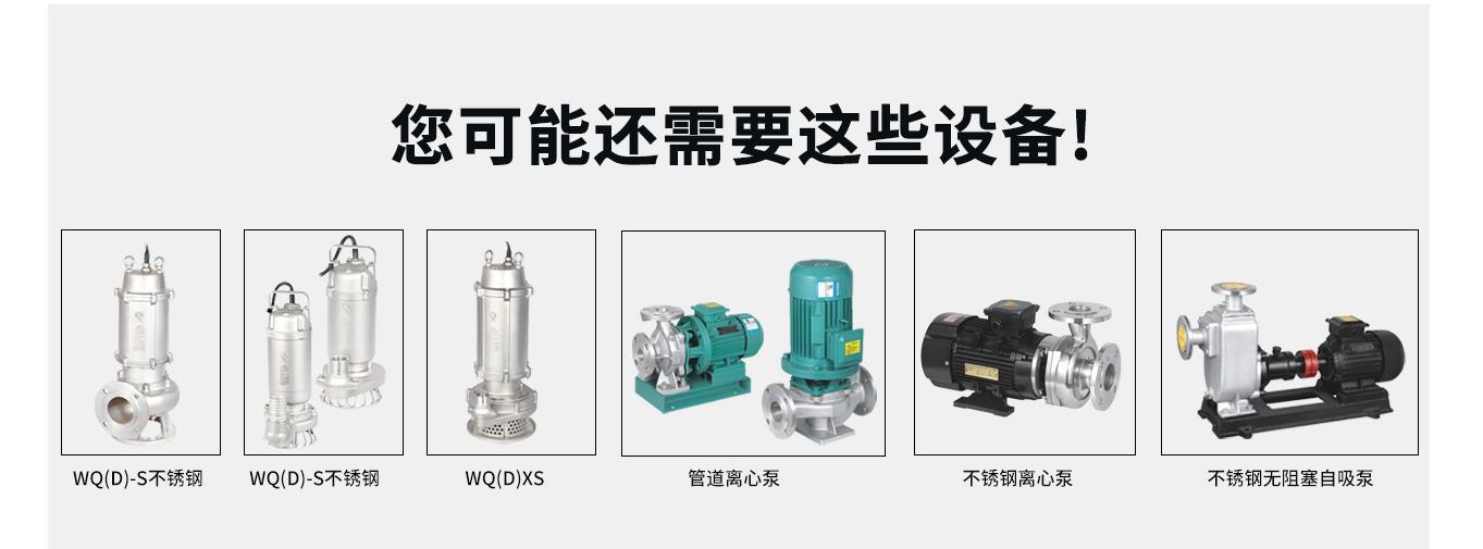 排污泵2_10.jpg