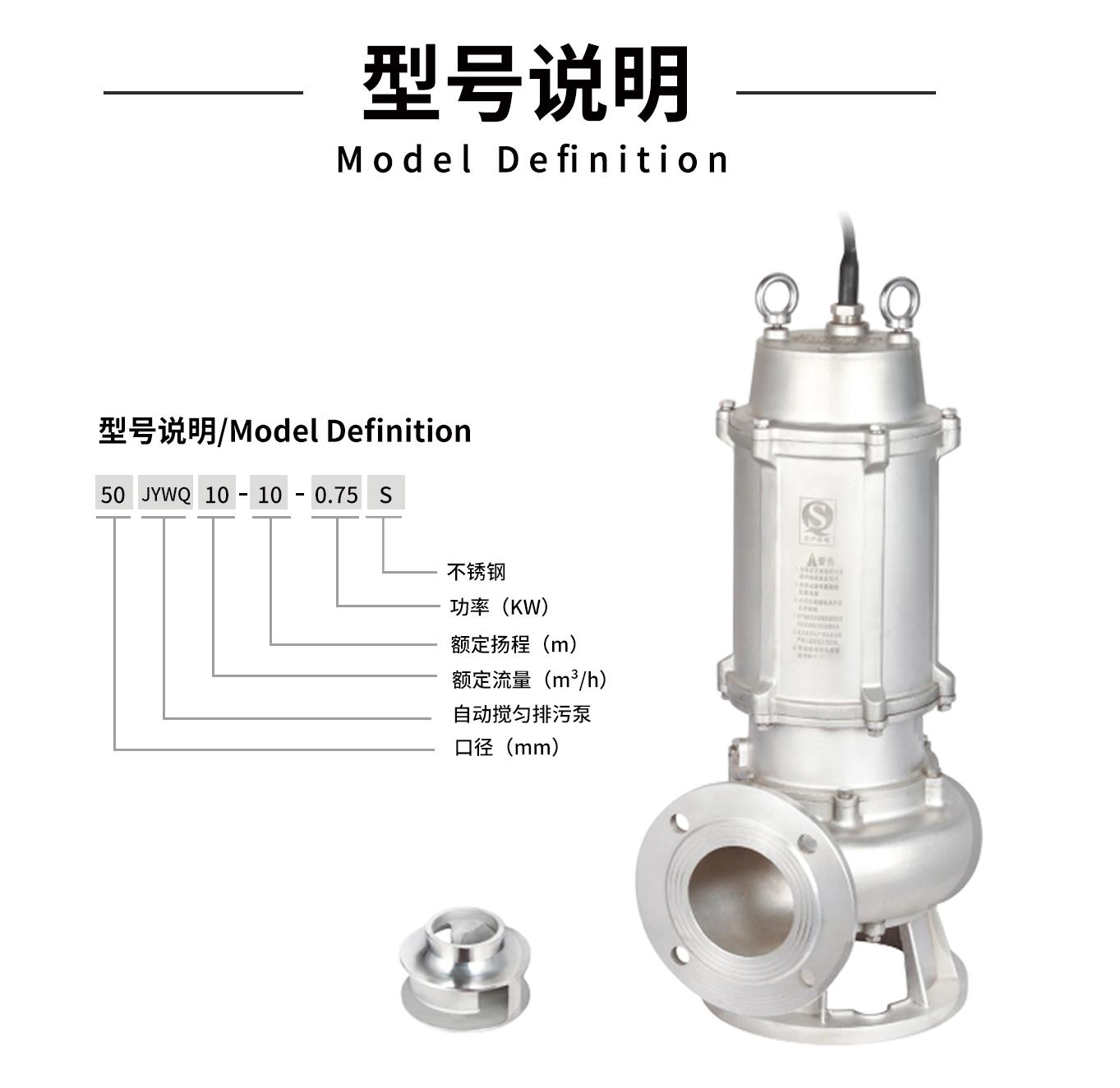 排污泵2_06.jpg